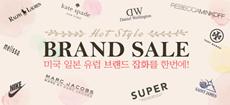Brand Sale