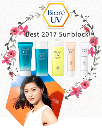 Biore UV Watery Sunblock