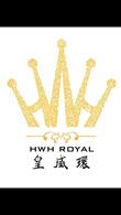 HWH ROYAL 皇威环
