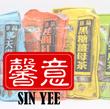 SgSinYee (Sin Yee LLP)