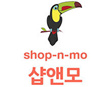샵앤모 / Shop N Mo