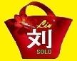 Liu Solo