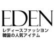 EDEN Qoo10店