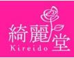 綺麗堂/Kireido Japan