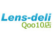 Lens-Deli