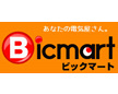bicmart