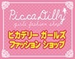 Picca Dilly