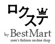 ロクステbyBestMart