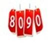 8090SHOP