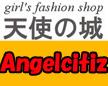 Angelcitiz