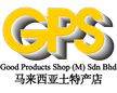 Good Products Shop