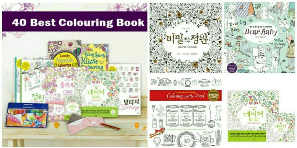 BEST COLOURING BOOKSECRET GARDEN