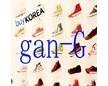 gan-G