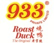 933 Roast Duck