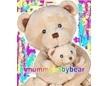 Mummybabybear Children Store