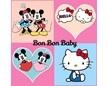 Bon Bon Baby