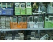 Specialize New & Used Remote Control
