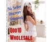 Qoo10 Wholesale