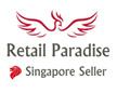 Retail Paradise