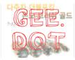 GeeDot