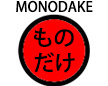MonoDake