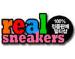 realsneakers