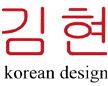 Kim Hyeon