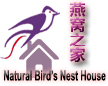 Natural Bird's Nest House