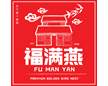 Fu Man Yan 福满燕 Birdnest