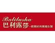 Balilusha