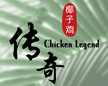 Chicken Legend