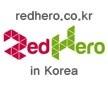 redhero-realshop