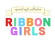 RibbonGirls