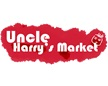 Uncle Harry's Market