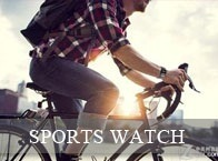 shop sports watches