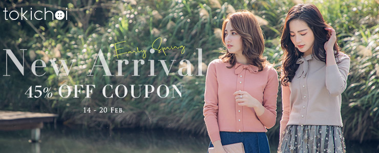 NEW ARRIVAL SALE 45% OFF COUPON!