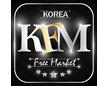 韓国フリーマー