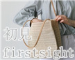 初見firstsight studio