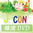 AJ DVD