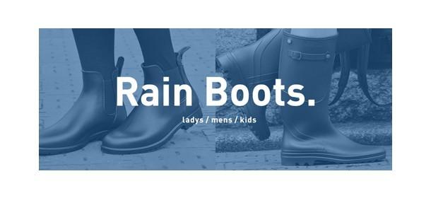 ☂雨の日お洒落