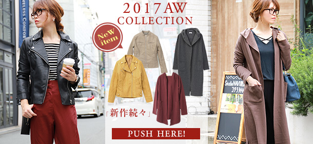 2017AW WEAR COLLECTION