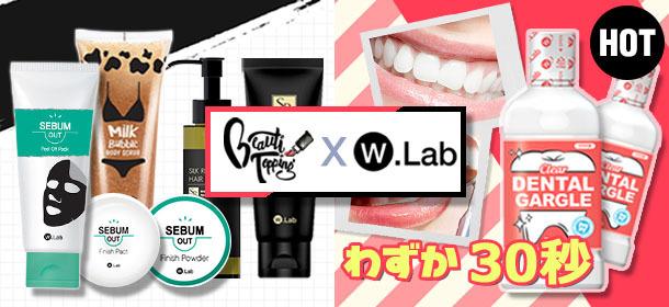 5. W.Lab