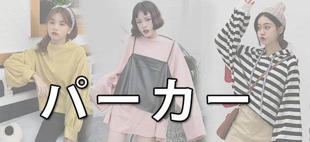 パーカー韓国ファッションoversize原宿BF風