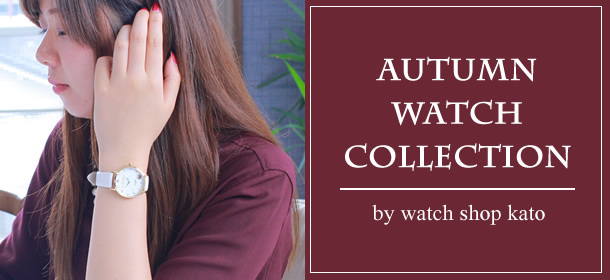 Autumn Watch Collection