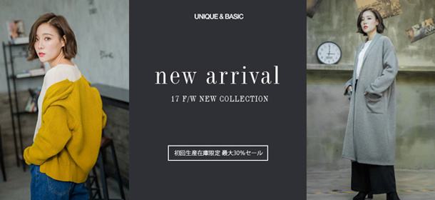 NEW ARRIVAL【新作アイテム】
