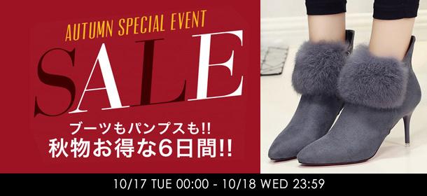 MILA shop big sale!!!
