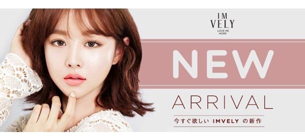 ♥IMVELY♥ NEW イムブリー新作!10%OFF & 8,000円以上無料発