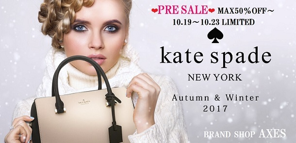 ❤Kate Spade❤2017-2018 New Arrivals!