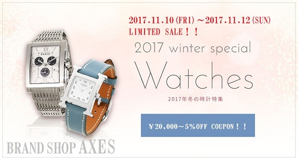 【2018A/W】WATCH COLLECTION