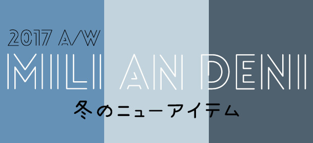 what's new? -新作一覧-